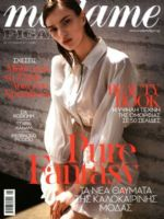 Madame Figaro Magazine [Greece] (May 2017)