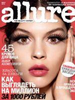 Allure Magazine [Russia] (March 2015)