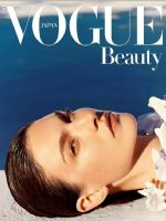 Vogue Beauty Magazine [Japan] (May 2014)