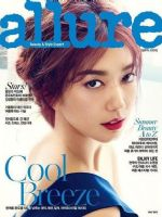 Allure Magazine [South Korea] (July 2017)