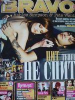 Bravo Magazine [Russia] (February 2009)