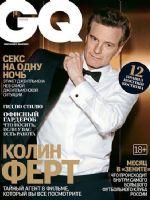 GQ Magazine [Russia] (February 2015)