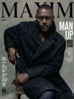 Maxim Magazine [United States] (September 2015)