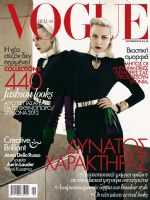 Vogue Magazine [Greece] (September 2012)