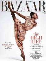 Harper's Bazaar Magazine [Netherlands] (April 2018)