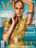 Vogue Magazine [Greece] (July 2012)
