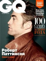 GQ Magazine [Russia] (March 2018)