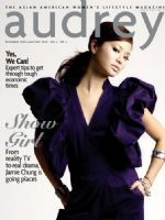 Audrey Magazine [United States] (January 2009)