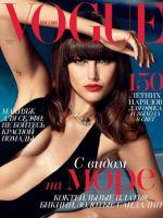 Vogue Magazine [Russia] (June 2015)