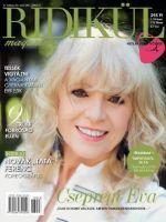 Ridikül Magazine [Hungary] (8 June 2017)