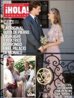 Hola! Magazine [Argentina] (28 July 2015)