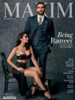 Maxim Magazine [India] (September 2017)