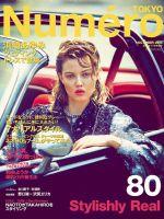 Numero Magazine [Japan] (October 2014)