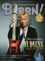 Burrn! Magazine [Japan] (January 2016)