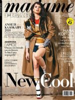 Madame Figaro Magazine [Cyprus] (February 2018)