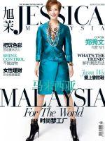 Jessica Magazine [Malaysia] (August 2013)