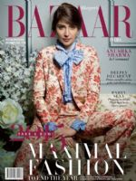 Harper's Bazaar Magazine [India] (December 2015)