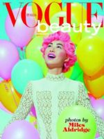Vogue Beauty Magazine [Italy] (June 2015)