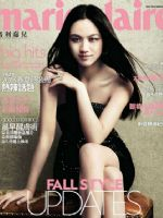 Marie Claire Magazine [Hong Kong] (November 2012)