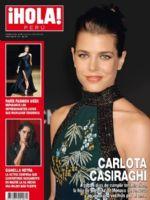 Hola! Magazine [Peru] (20 July 2016)