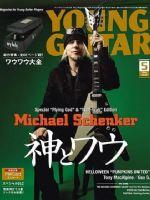 Young Guitar Magazine [Japan] (May 2018)