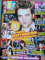 Vse Zvezdy Magazine [Russia] (24 February 2010)