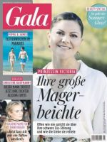 Gala Magazine [Germany] (1 June 2017)