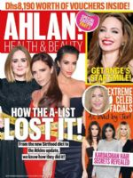 Ahlan! Magazine [United Arab Emirates] (18 August 2016)