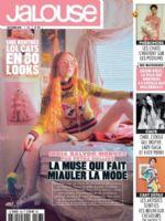 Jalouse Magazine [France] (September 2016)
