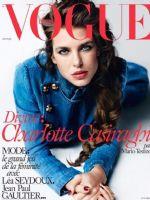 Vogue Magazine [France] (April 2015)