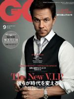GQ Magazine [Japan] (September 2014)
