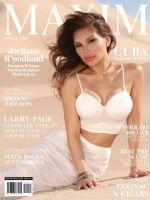 Maxim Magazine [United Arab Emirates] (July 2016)