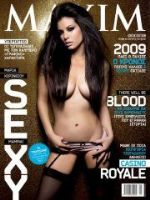 Maxim Magazine [Greece] (January 2010)
