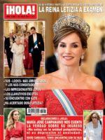Hola! Magazine [Spain] (26 July 2017)