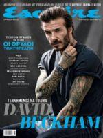 Esquire Magazine [Greece] (June 2018)
