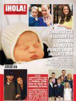Hola! Magazine [Spain] (15 May 2015)