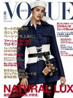 Vogue Magazine [Japan] (August 2016)