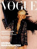 Vogue Magazine [Brazil] (February 2018)