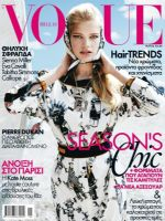 Vogue Magazine [Greece] (May 2012)