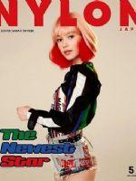 Nylon Magazine [Japan] (May 2018)