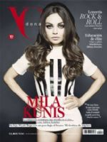 YO DONA Magazine [Spain] (24 January 2015)
