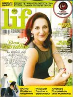 Life Magazine [Cyprus] (17 November 2013)
