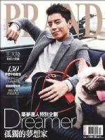 Brand Magazine [Taiwan] (December 2015)