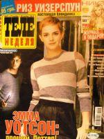 Teleweek Magazine [Ukraine] (22 November 2010)