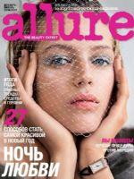 Allure Magazine [Russia] (January 2017)