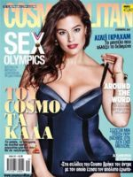 Cosmopolitan Magazine [Greece] (September 2016)