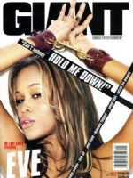 Giant Magazine [United States] (April 2007)