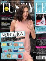 Tu Style Magazine [Italy] (31 May 2017)