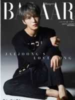 Harper's Bazaar Magazine [Japan] (August 2018)