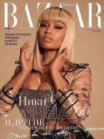 Harper's Bazaar Magazine [Russia] (August 2018)